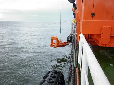 海難救助業務